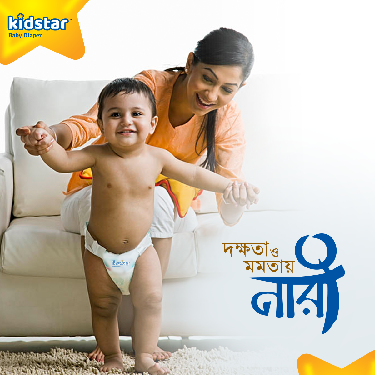kidstar-diaper-womens-day-mothers-day-mindshift-ltd