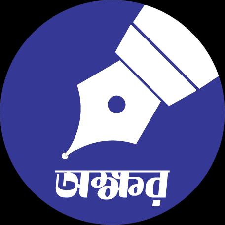 Akkho.xyz-Logo